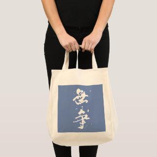 Tote Bag Paix de 无争 de calligraphie d'écriture avec le