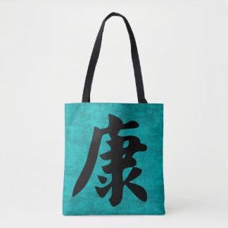 Tote Bag Peinture de caractère chinois de santé dans le
