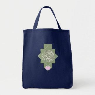 Tote Bag Ruban islamique de coeur d'étoile de Bismillah de