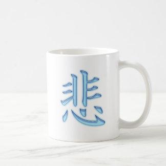 Triste Mug