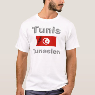 Tûbingen T-shirt