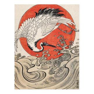 Vagues de grue d'Isoda Koryusai et Soleil Levant Cartes Postales