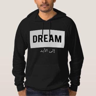 Van de droom voor altijd (en ooit) het Arabische Hoodie