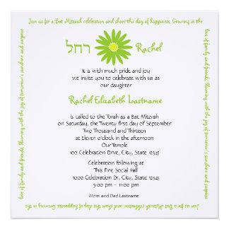Vert délicieux de bat mitzvah de texte du message  invitations personnalisables