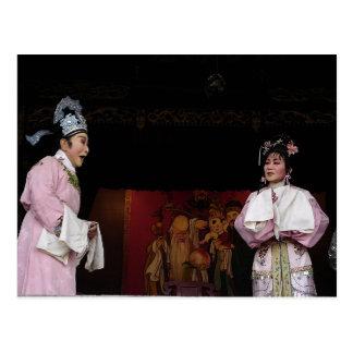Voyage de la Chine : Opéra chinois Carte Postale