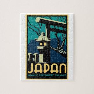 Voyage vintage du monde de chemins de fer japonais puzzle