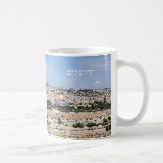 Vue de vieille ville de Jérusalem, Israël Mug Blanc