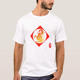 Zodiaque 12 : T-shirt de singe